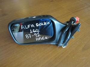 Alfa romeo 164 1987-1992 ηλεκτρικός καθρέπτης αριστερός μαύρος