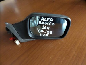 Alfa romeo 164 1987-1992 ηλεκτρικός καθρέπτης δεξιός άβαφος