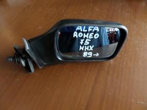 Alfa romeo 75 1989-1992 μηχανικός καθρέπτης δεξιός άβαφος