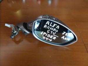 Alfa romeo spider-gtv 2006-2010 ηλεκτρικός ανακλινόμενος καθρέπτης δεξιός σκούρο ασημί (7 καλώδια)