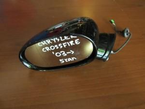 Chrysler crossfire 2003-2008 ηλεκτρικός καθρέπτης αριστερός μαύρος (5 καλώδια)