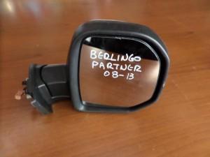 Citroen Berlingo 2008-2012 Peugeot Partner 2008-2012 ηλεκτρικός καθρέπτης δεξιός ασημί (7 καλώδια)