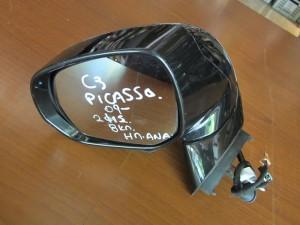 Citroen C3 picasso 09 ηλεκτρικός ανακλινόμενος καθρέπτης αριστερός ασημί (8 καλώδια)