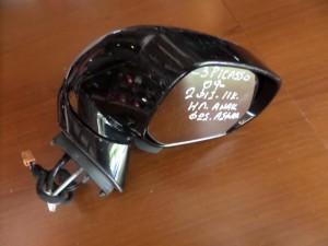 Citroen C3 Picasso 2009-2017 ηλεκτρικός ανακλινόμενος καθρέπτης δεξιός ασημί (11 καλώδια)