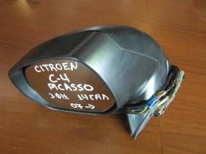 Citroen C4 picasso 2007-2013 ηλεκτρικός ανακλινόμενος καθρέπτης αριστερός γκρί (14 καλώδια)