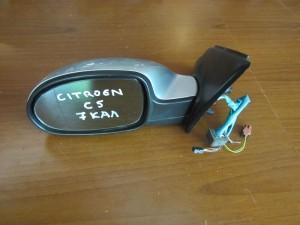 Citroen C5 2001-2008 ηλεκτρικός ανακλινόμενος καθρέπτης αριστερός ασημί (7 καλώδια)