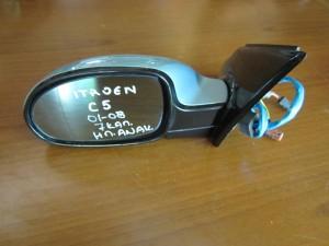 Citroen C5 2001-2008 ηλεκτρικός ανακλινόμενος καθρέπτης αριστερός γαλάζιος (7 καλώδια)