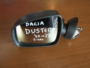 Dacia duster 10-13 ηλεκτρικός καθρέπτης αριστερός άβαφος (5 καλώδια)