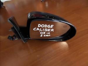 Dodge caliber 07 ηλεκτρικός καθρέπτης δεξιός άβαφος (5 καλώδια)