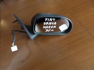 Fiat brava-marea 1995-2002 ηλεκτρικός καθρέπτης δεξιός άβαφος