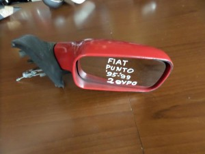 Fiat punto 1993-1999 3θυρο μηχανικός καθρέπτης δεξιός κόκκινος