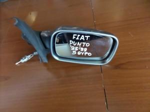 Fiat punto 1993-1999 5θυρο μηχανικός καθρέπτης δεξιός σκούρο ασημί