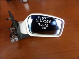 Fiat ulysse 1994-2002 ηλεκτρικός καθρέπτης δεξιός άσπρος