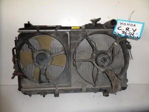 Honda CRV 96-02 2.0cc βενζίνη ψυγείο κομπλέ (νερού-air condition-βεντιλατέρ)
