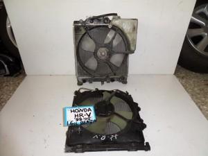 Honda HRV 99-05 1.6cc βενζίνη ψυγείο νερού με βεντιλατέρ-ψυγείο aircondition με βεντιλατέρ