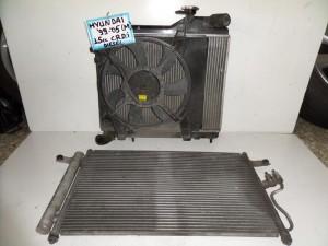Hyundai accent 1999-2005 1.5cc diesel ψυγείο κομπλέ (νερού-aircondition-βεντιλατέρ)
