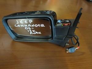 Jeep commander 2006-2010 ηλεκτρικός ανακλινόμενος καθρέπτης αριστερός μαύρος (13 καλώδια)