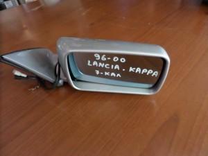 Lancia kappa 1994-2000 ηλεκτρικός καθρέπτης δεξιός ασημί (7 καλώδια)