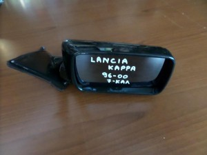 Lancia kappa 1994-2000 ηλεκτρικός καθρέπτης δεξιός σκούρο πράσινο (7 καλώδια)