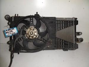 Lancia Musa 2004-2012 1.3cc βενζίνη ψυγείο κομπλέ (νερού-βεντιλατέρ)