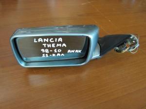 Lancia thema 1988-1994 ηλεκτρικός ανακλινόμενος καθρέπτης αριστερός γαλάζιος (11 καλώδια)