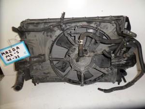 Mazda MX-5 2005-2009 βενζίνη ψυγείο κομπλέ (νερού-air condition-βεντιλατέρ)