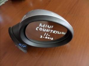 Mini countryman 2011 ηλεκτρικός καθρέπτης δεξιός ασημί (3 ακίδες)