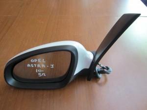 Opel astra J 2010 5θυρο ηλεκτρικός καθρέπτης αριστερός άσπρος (5 καλώδια)