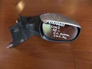 Peugeot 1007 05 ηλεκτρικός καθρέπτης δεξιός ασημί (7 καλώδια-2 φίς)
