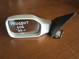 Peugeot 106 1992-2003 ηλεκτρικός καθρέπτης αριστερός άσπρος