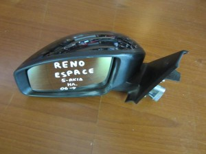 Renault Espace 2003-2010 ηλεκτρικός καθρέπτης αριστερός μπλέ σκούρο (5 ακίδες)