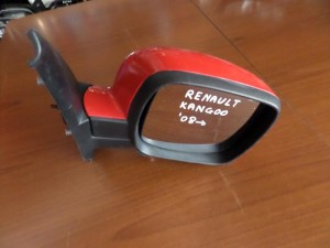 Renault Kangoo 2008-2013 ηλεκτρικός καθρέπτης δεξιός κόκκινος