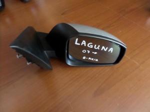 Renault laguna 07 ηλεκτρικός καθρέπτης δεξιός ασημί (8 ακίδες)
