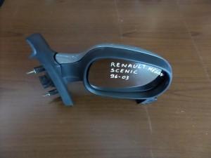 Renault megane scenic 99-03 ηλεκτρικός καθρέπτης δεξιός ασημογαλάζιο