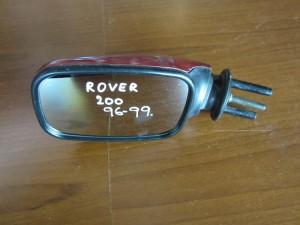 Rover 200 1995-1999 μηχανικός καθρέπτης αριστερός μπορντό