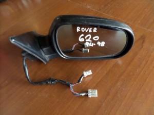Rover 600 series 1993-1999 ηλεκτρικός καθρέπτης δεξιός άβαφος