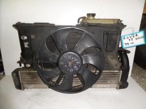 Rover 75 1999-2005 diesel ψυγείο κομπλέ (νερού-air condition-βεντιλατέρ-intercooler)
