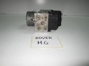 Rover mg 2001-2006 μονάδα ABS bosch