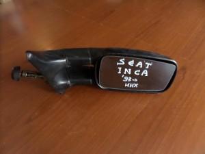 Seat inca 1996-2004 μηχανικός καθρέπτης δεξιός άβαφος