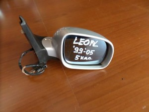 Seat Leon 1999-2002 ηλεκτρικός καθρέπτης δεξιός ασημί (5 καλώδια-κοντός)