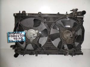 Subaru forester 03-09 2.0cc-2.5cc βενζίνη ψυγείο κομπλέ (νερού-aircondition-βεντιλατέρ)