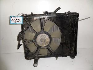 Suzuki liana 01 ψυγείο κομπλέ (νερού-air condition-βεντιλατέρ)