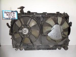 Toyota Rav 4 01-06 2.0cc VVTi βενζίνη ψυγείο κομπλέ (νερού-air condition-διπλό βεντιλατέρ)