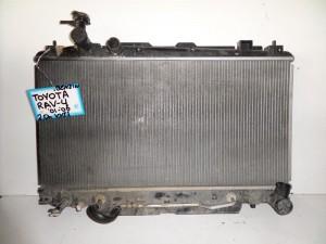 Toyota Rav 4 2001-2006 2.0cc VVTi βενζίνη ψυγείο νερού (αυτόματο)