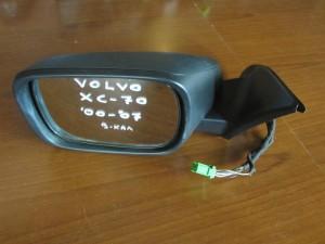 Volvo XC70 00-07 ηλεκτρικός καθρέπτης αριστερός άβαφος (9 καλώδια)