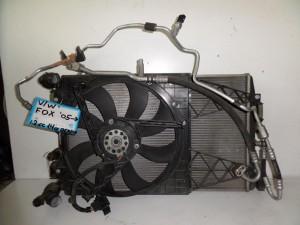 VW fox 05 1.2-1.4cc βενζίνη ψυγείο κομπλέ (νερού-air condition-βεντιλατέρ μονό)