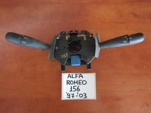 Alfa romeo 156 97-03 διακόπτης φώτων-φλάς καί υαλοκαθαριστήρων