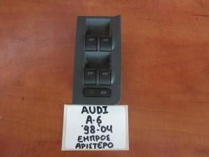 Audi A6 1997-2004 διακόπτης παραθύρου εμπρός αριστερός (τετραπλός)