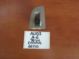 Audi A6 98-04 διακόπτης παραθύρου εμπρός δεξιός