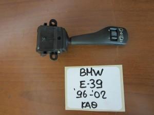 BMW series 5 E39 1996-2003 διακόπτης υαλοκαθαριστήρων